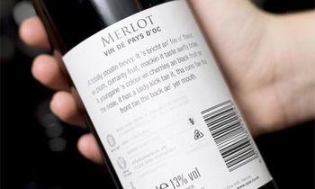 A-wine-bottle-from-Spar-w-001