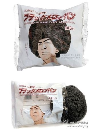 Afro-cookie-packaging